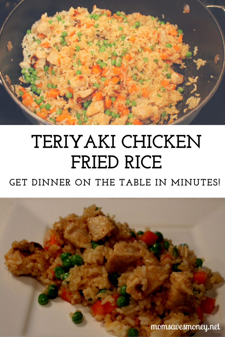 teriyaki-chicken-fried-rice